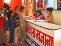 Made in Bihar: Bank of the kids, by the kids