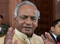 Kalyan Singh launches new JKP party on birthday