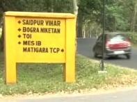 Sukna scam accused alleges