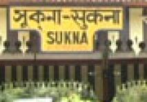 Sukhna scam: Tribunal gives interim relief to Gen Prakash