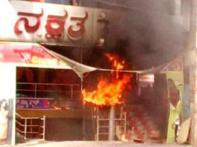 Mangalore office of <i>Kannada Prabha</i> burnt down