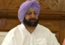 SC scarps Amarinder's expulsion from Assembly