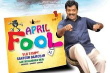 'April Fool' manages to fool audiences