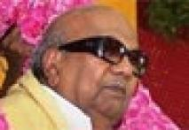 Karunanidhi offers help to Prabhakaran's mother