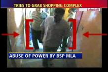 BSP MLA's goons vandalise shopping complex