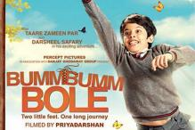 Music Review: 'Bumm Bumm Bole' is average