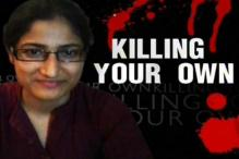 CNN-IBN exclusive: Killing your own