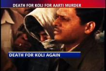 Nithari killer, rapist Koli gets death
