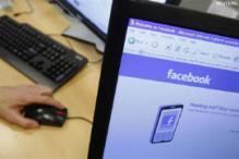 US mom finds missing kids using Facebook