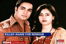 Another twist in Delhi honour killing case