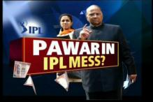 My dad didn't bid for IPL team: Pawar's daughter