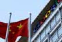 China stops funding Green Dam web filter