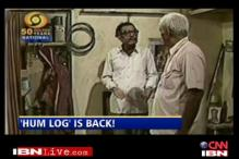 TV's hit serial Hum Log is back