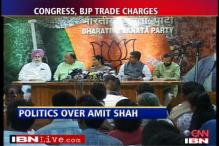 BJP, Cong trade charges over Shah's chargesheet