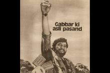 Gabbar the first villain to be brand ambassador