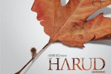 'Harud' at Toronto Film Fest