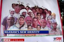 Unique Identity project to be launched today
