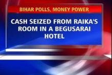 Cash scam: Bihar Congress leaders arrested