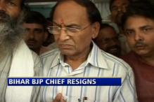 Blow to BJP as Bihar party president resigns