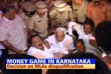 K'taka HC adjourns hearing on MLAs' petitions