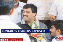 Maha CM defends leaders exposed on camera