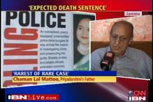 We expected SC to uphold death: Mattoo's father