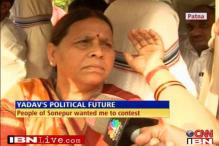 Bihar polls will decide Rabri's political future