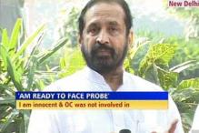 Have done no wrong, claims Kalmadi
