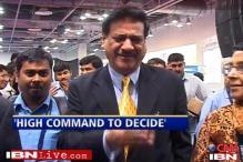 Prithviraj Chavan set to be next Maharashtra CM