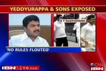 Yeddyurappa family got land at throwaway price