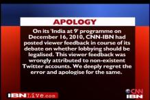An apology for our error