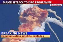 ISRO rocket explodes, GSAT-5P launch fails