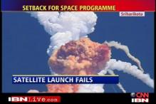 GSAT-5P's launch vehicle explodes mid-air