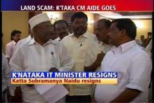 Karnataka land scam: Yeddyurappa's aide quits