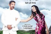 Kamal Hassan's 'Manmadhan Ambu' hits screens
