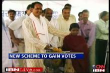 BJP eyes votes through MP government's scheme