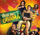Masand: 'Phas Gaye Re Obama' is a smart comedy