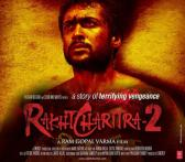 Masand: 'Rakht Charitra 2' lacks drama