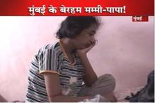 Woman locked for 2 years on tantrik's advice