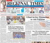 After the defeat: Front pages of Pak papers