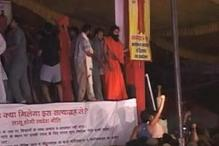 Pics: Bizarre moments from the Ramdev protest
