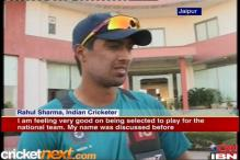 Rahul Sharma ready to prove himself against Eng