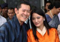 Bhutan King and Queen in India