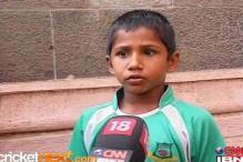 Six-year-old Musheer playing U-14 cricket