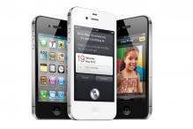 Beijing firm to launch CDMA iPhone 4S