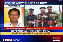 Defence Min begins search for next Army chief