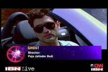 Friday releases: Shiney Ahuja's 'Ghost' hits screens
