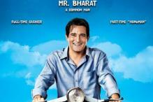 Simple tales at the movies this week from B'wood