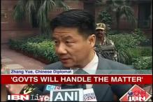 China: India asks traders to stay away from Yiwu