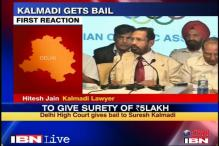 CWG: Kalmadi gets bail on a surety of Rs 5 lakh